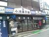 Photo_867